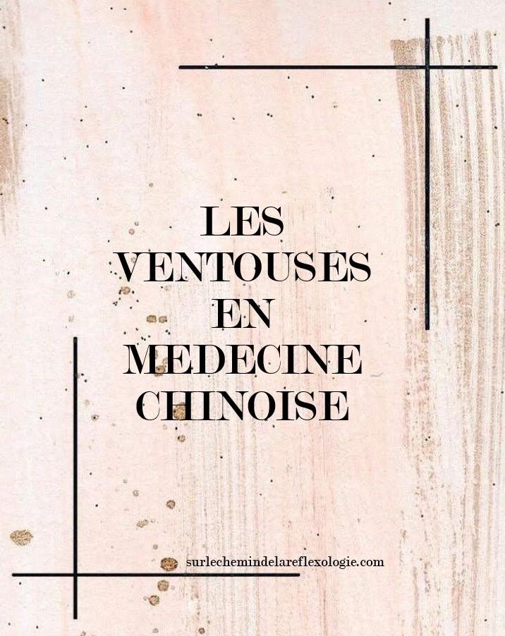 Les Ventouses en Médecine Chinoise
